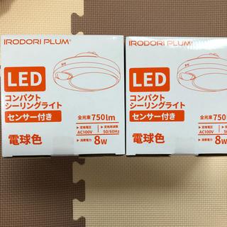 人感センサー付 コンパクトシーリングライト 2コセット(蛍光灯/電球)