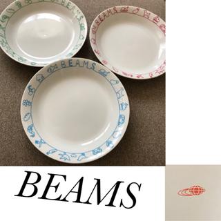 ビームス(BEAMS)のビームス 皿 食器(食器)