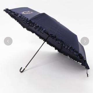 メゾンドフルール フリル 折りたたみ傘(傘)