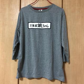 シマムラ(しまむら)の銀魂 Tシャツ(Tシャツ/カットソー(七分/長袖))
