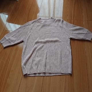シマムラ(しまむら)の半袖 ニット(ニット/セーター)