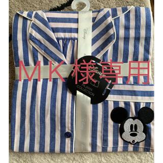 ジーユー(GU)のgu 半袖パジャマ ミッキー(パジャマ)