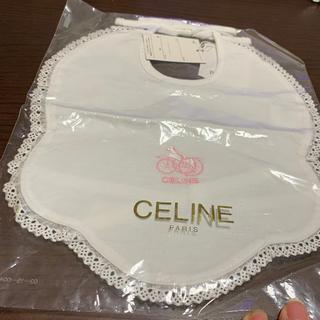 セリーヌ(celine)のセリーヌ スタイ 新品(ベビースタイ/よだれかけ)