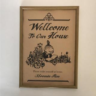 絵本のようなウエルカムボード 玄関 クラフト紙 ポスター ミー ムーミン