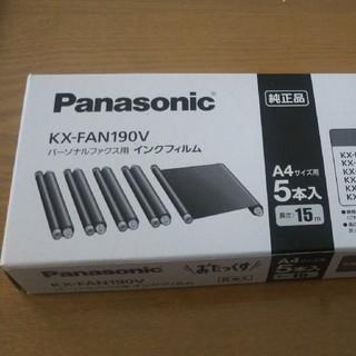 パナソニック(Panasonic)のファックス インクフィルム パナソニック(オフィス用品一般)