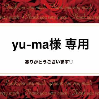 yu-ma様 専用 ベルセレージュ(入浴剤/バスソルト)