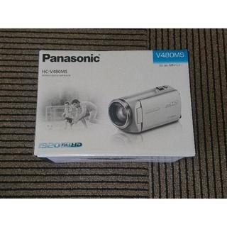 パナソニック(Panasonic)の新品未使用  HC-V480MS 黒 パナソニック ビデオカメラ(ビデオカメラ)