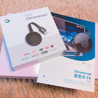 CHROME - Google Chromecast 新品未開封品