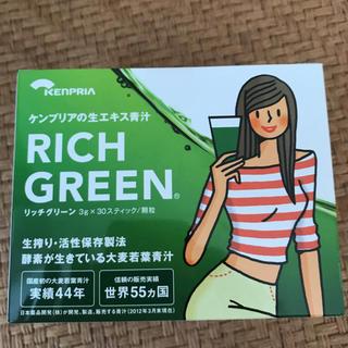 リッチグリーン(青汁/ケール加工食品 )