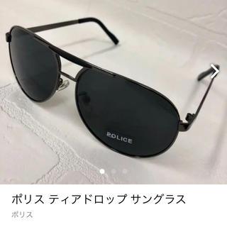 ポリス(POLICE)のPOLICEポリスサングラス❣️(サングラス/メガネ)