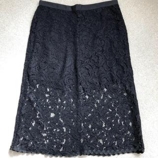 サカイラック(sacai luck)のスカート(ひざ丈スカート)