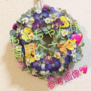 春の花*花モリモリリースNEW(リース)