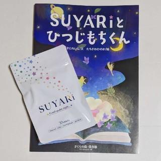りんちゃん様専用 さくらの森  4月12日新発売! SUYARI  すやり(その他)