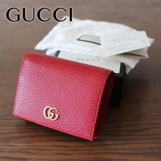 e217c827fd33 17ページ目 - グッチ レッドの通販 3,000点以上 | Gucciを買うならラクマ