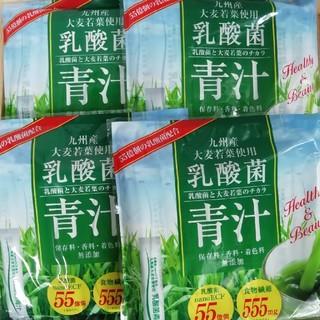 乳酸菌青汁4袋(青汁/ケール加工食品 )