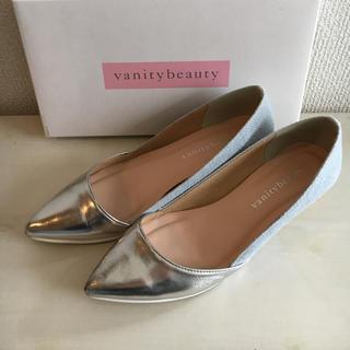 バニティービューティー(vanitybeauty)の【vanity beauty】春 パンプス 23.5(ハイヒール/パンプス)