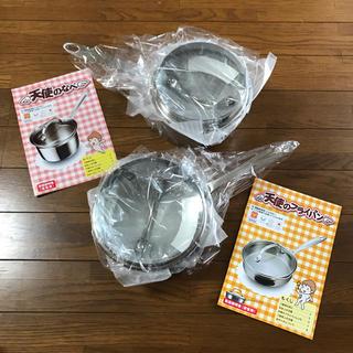 アサヒケイキンゾク(アサヒ軽金属)の新品☆天使シリーズ 2点セット(調理道具/製菓道具)