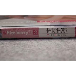 DVD 木村美樹 ホワイトベリー アイドル White berry 09 (その他)