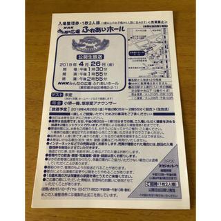 ごごウタ 4/26(金)(その他)