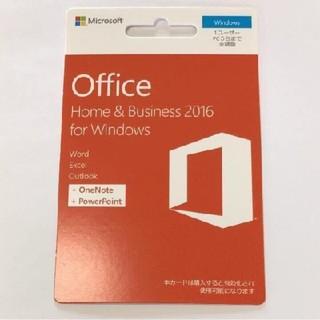 Office(その他)
