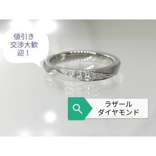 返品可!ラザール・キャプラン☆ピンキーに!Pt900ダイヤリング 4号 iu(リング(指輪))
