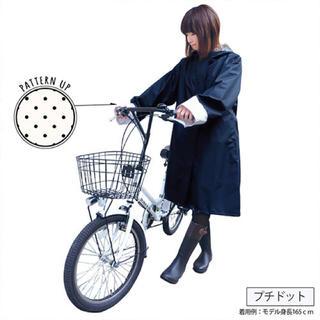 【プチドット】シュシュポッシュ レインポンチョ 自転車 新品(レインコート)
