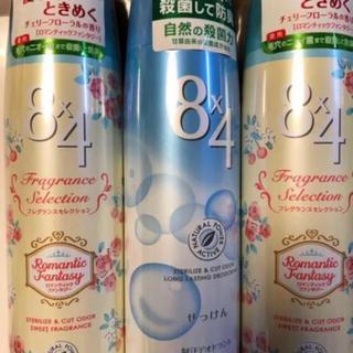 8×4  スプレー(制汗/デオドラント剤)