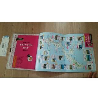 沖縄ガイドブック2020 クーポン色々 (地図/旅行ガイド)