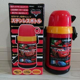 Disney - カーズ 新品 ステンレスボトル ハンドル式コップ付 400ml