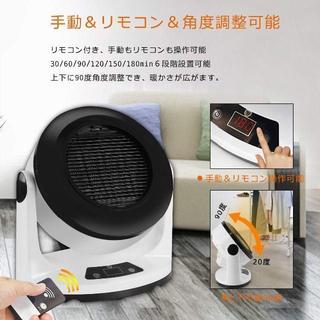 布団乾燥機 4in1 セラミックヒーター 布団/衣類/靴乾燥可能 部屋干し (衣類乾燥機)
