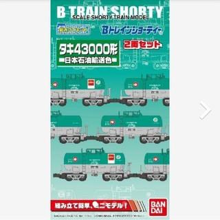 バンダイ(BANDAI)のBトレインショーティ タキ43000形 日本石油輸送色(鉄道模型)