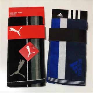 アディダス(adidas)の送無 アディダス &プーマ スリムロングタオル スポーツタオル 2枚セット(その他)