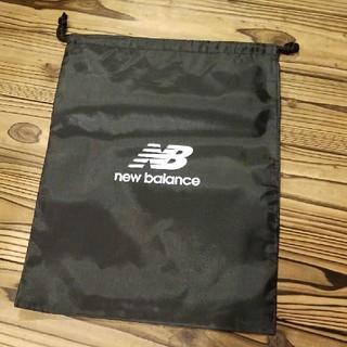 ニューバランス(New Balance)のニューバランス シューズケース(その他)