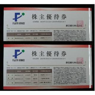 藤田観光 株主優待券宿泊・飲食・入場 共通割引券 2枚(宿泊券)