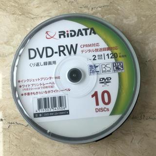 【新品】DVD-RW 10枚 DVDディスク繰り返し録画用(DVDレコーダー)