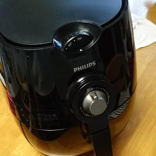 フィリップス(PHILIPS)のPHILIPS フィリップス ノンフライヤー HD9220 調理器具(調理道具/製菓道具)