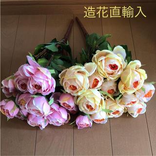 ローズブッシュ ピンク オレンジ グリーン 造花 3束 専用(その他)