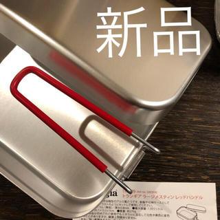 メスティンTR-309 ラージ  トランギア レッドハンドル trangia(調理器具)