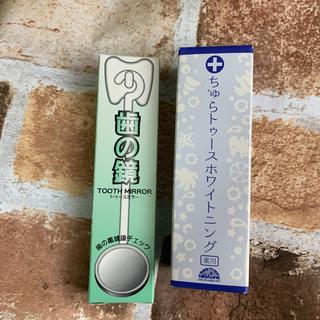 ちゅらトゥースホワイトニング(口臭防止/エチケット用品)