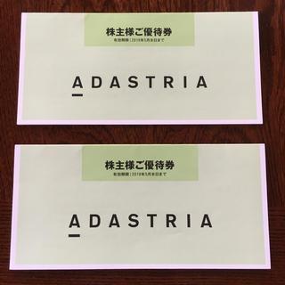 ニコアンド(niko and...)のアダストリア 株主優待券8000円分(ショッピング)