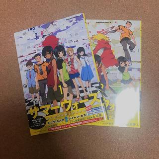 カドカワショテン(角川書店)のサマーウォーズ 漫画 まとめ売り(少年漫画)