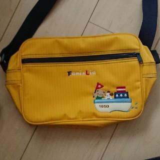 ファミリア(familiar)のfamiliar 鞄(ポシェット)