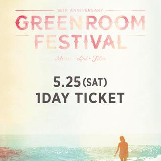 greenroom festival 2019 5/25(土)チケット4枚(音楽フェス)