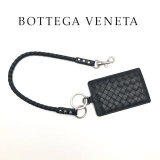 ボッテガヴェネタ(Bottega Veneta)のボッテガヴェネタ イントレチャート ストラップ付き パスケース(名刺入れ/定期入れ)
