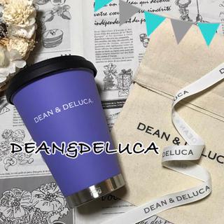 ディーンアンドデルーカ(DEAN & DELUCA)の希少/完売品 ラッピング付き DEAN&DELUCA 限定タンブラー パープル(タンブラー)