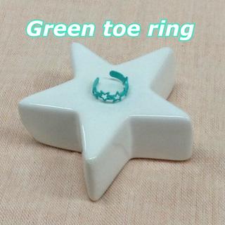 星型トゥリング《グリーン》(リング(指輪))