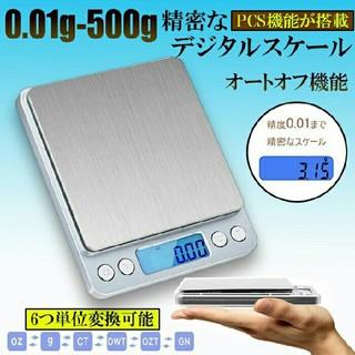 キッチンスケール 計量器3.0kg(調理道具/製菓道具)