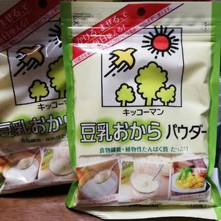 キッコーマン(キッコーマン)のキッコーマン 豆乳おからパウダー(豆腐/豆製品)