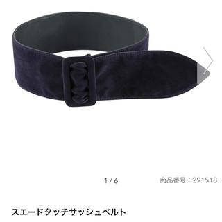 ジーユー(GU)のGU/ジーユー スウェードタッチ サッシュベルト ネイビー 紺(ベルト)