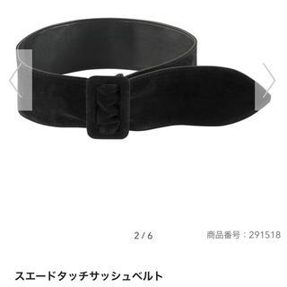 ジーユー(GU)のGU/ジーユー スウェードタッチ サッシュベルト ブラック 黒(ベルト)